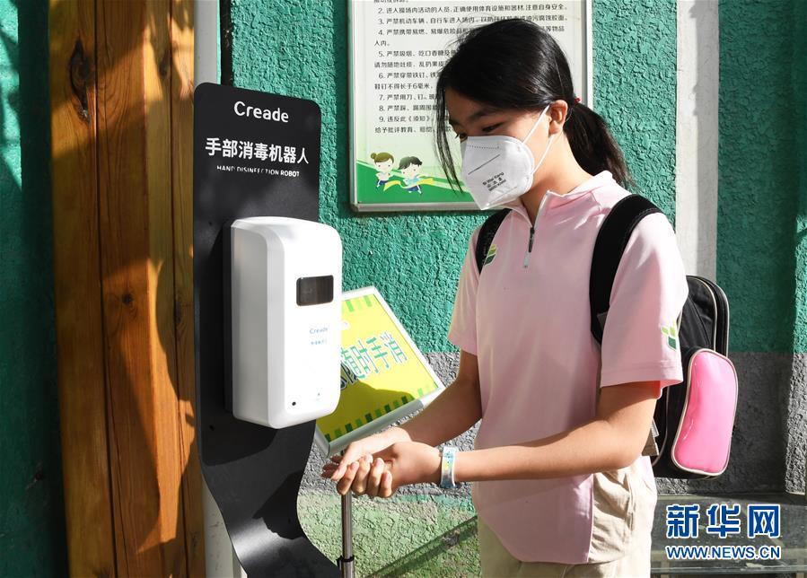 (教育)(7)北京: 40多萬名中小學生返校