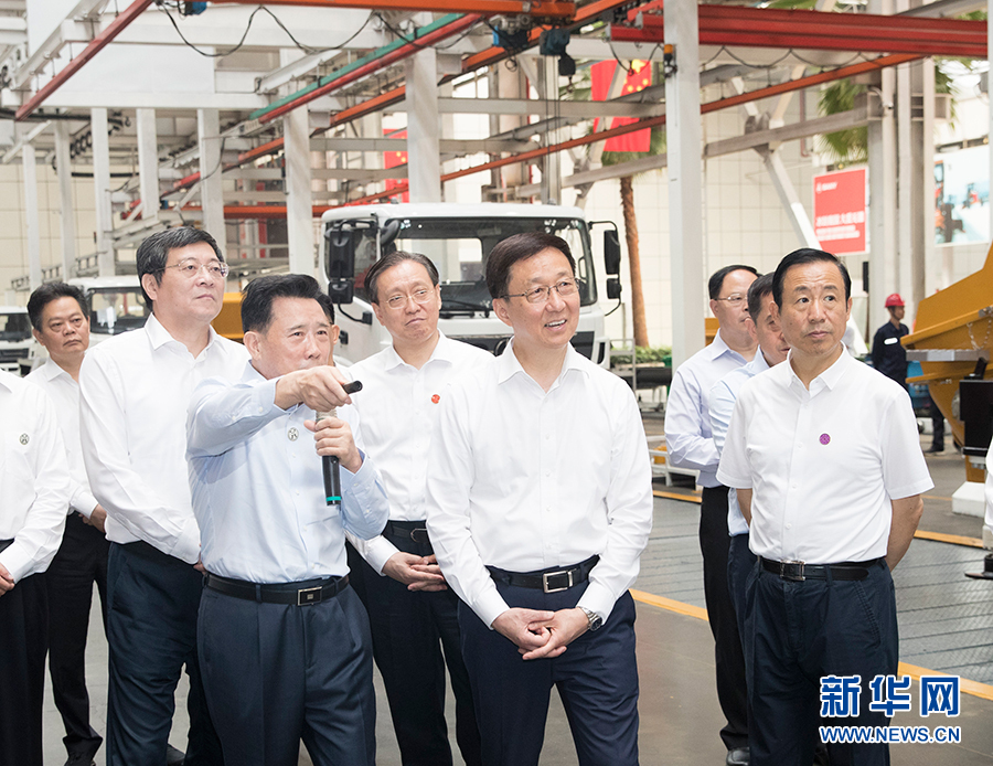 http://www.758340.live/caijingfenxi/141482.html