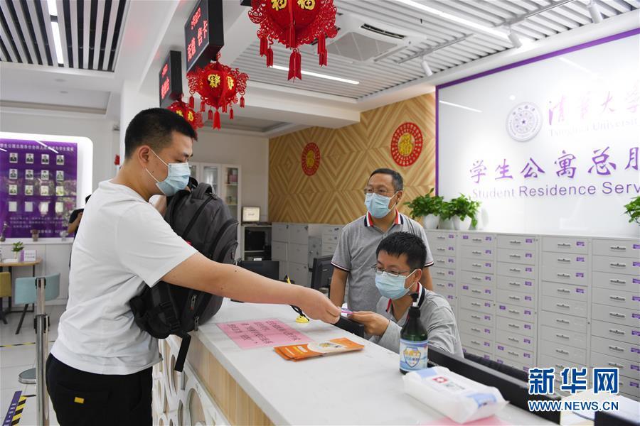 (聚焦疫情防控)(5)北京:高校学生陆续分批返校