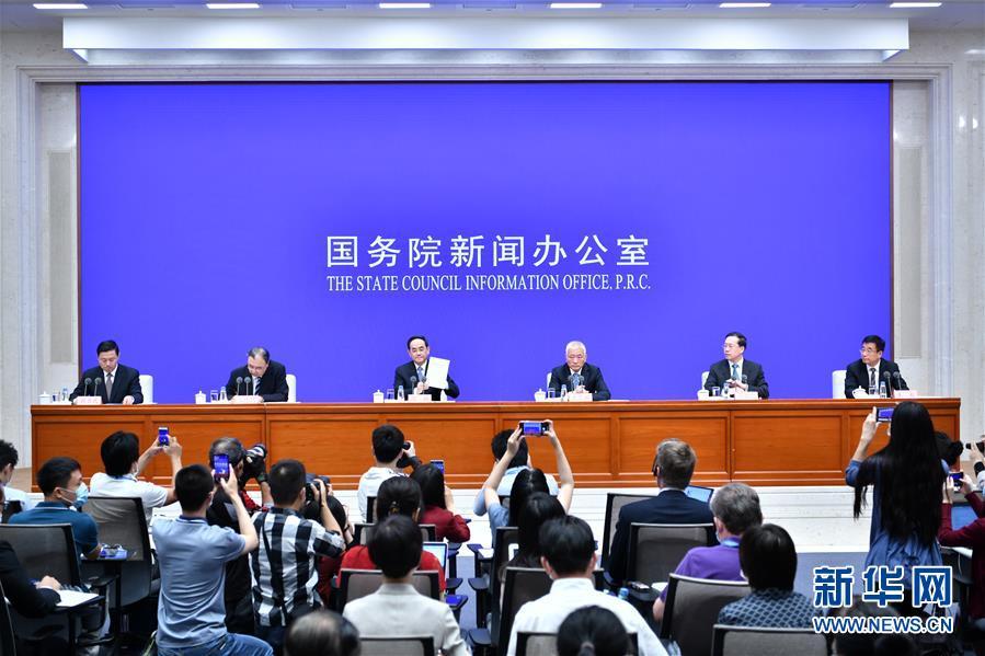 """(""""抗击疫情的中国行动""""白皮书)(1)国新办举行《抗击新冠肺炎疫情的中国行动》白皮书发布会"""