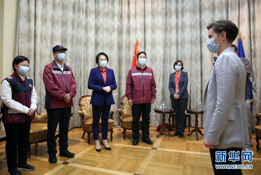 (國際疫情)(1)中國赴塞爾維亞抗疫醫療專家組返程回國