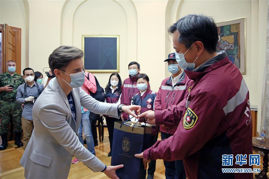 (國際疫情)(4)中國赴塞爾維亞抗疫醫療專家組返程回國