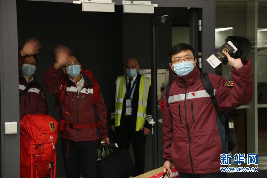 (國際疫情)(5)中國赴塞爾維亞抗疫醫療專家組返程回國