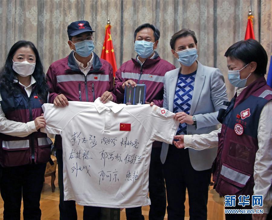 (國際疫情)(6)中國赴塞爾維亞抗疫醫療專家組返程回國