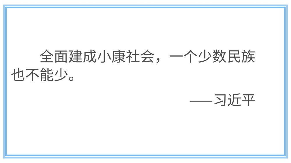 """探索招商引资共享机制、激励机制 南阳市开展招商引资""""百日竞赛"""""""