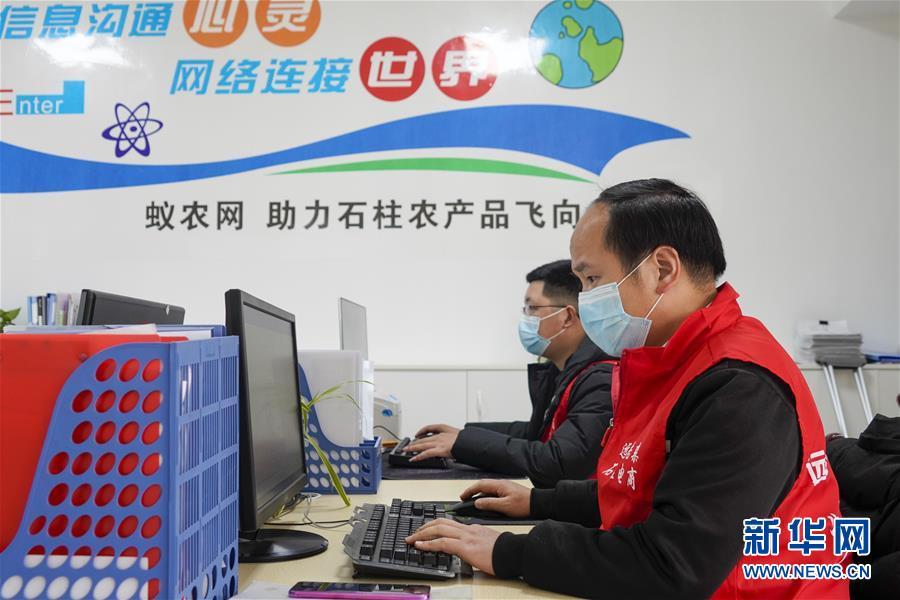 (在习近平新时代中国特色社会主义思想指引下――新时代新作为新篇章・习近平总书记关切事・图文互动)(2)顺势而为开新局――新就业形态发展观察