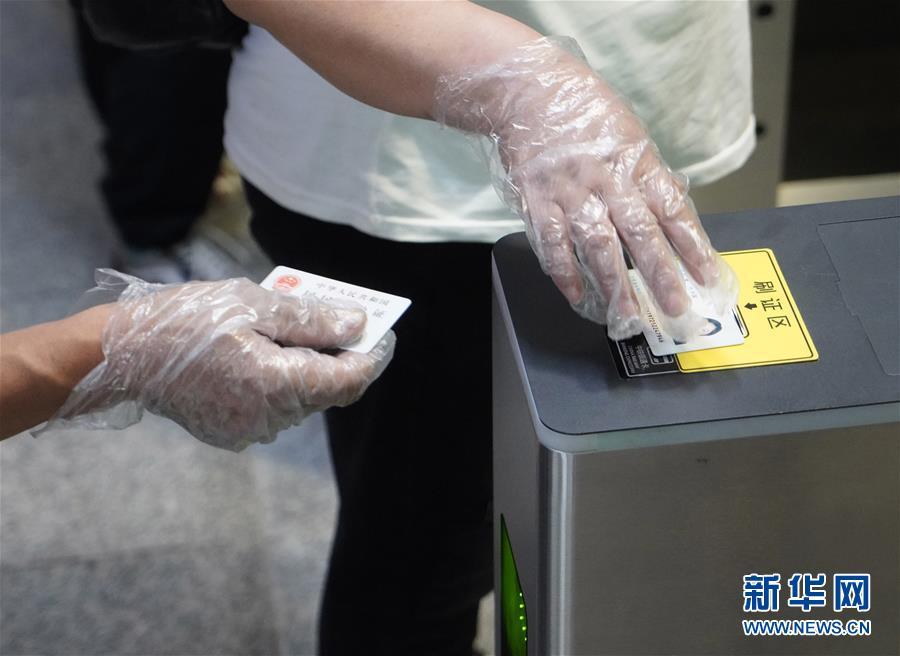 (图文互动)(2)全国普速铁路6月20日实施电子客票