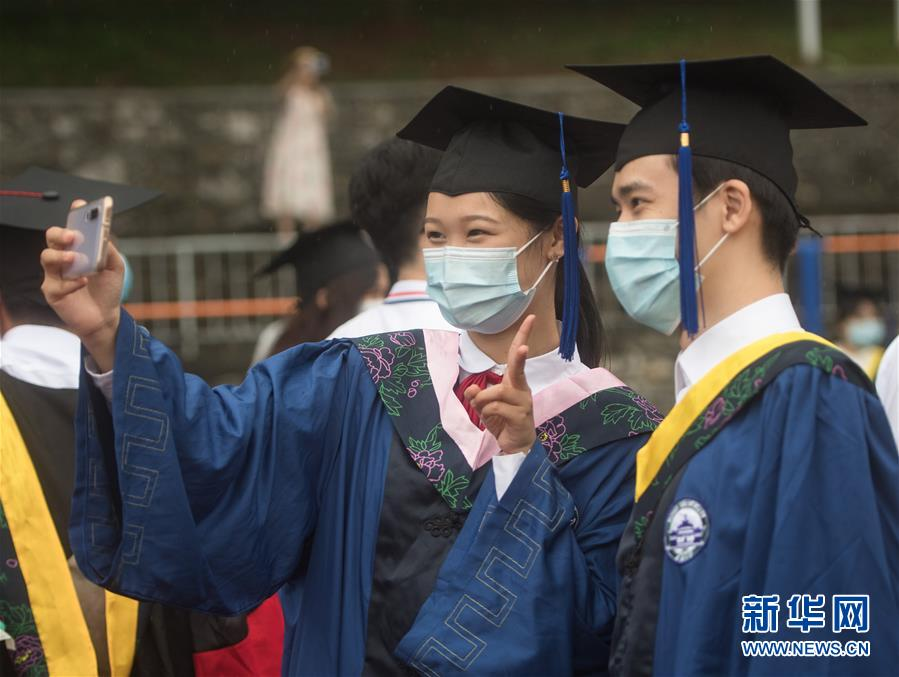 (教育)(9)武汉大学举办2020年毕业典礼