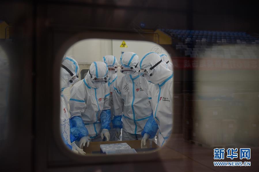 """(聚焦疫情防控)(2)探訪北京首座氣膜版""""火眼""""核酸檢測實驗室"""
