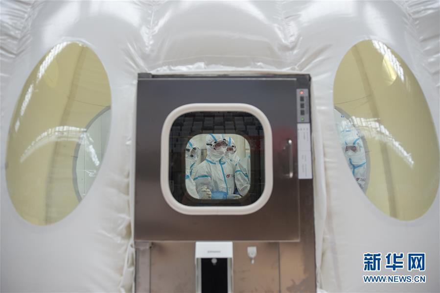 """(聚焦疫情防控)(6)探訪北京首座氣膜版""""火眼""""核酸檢測實驗室"""