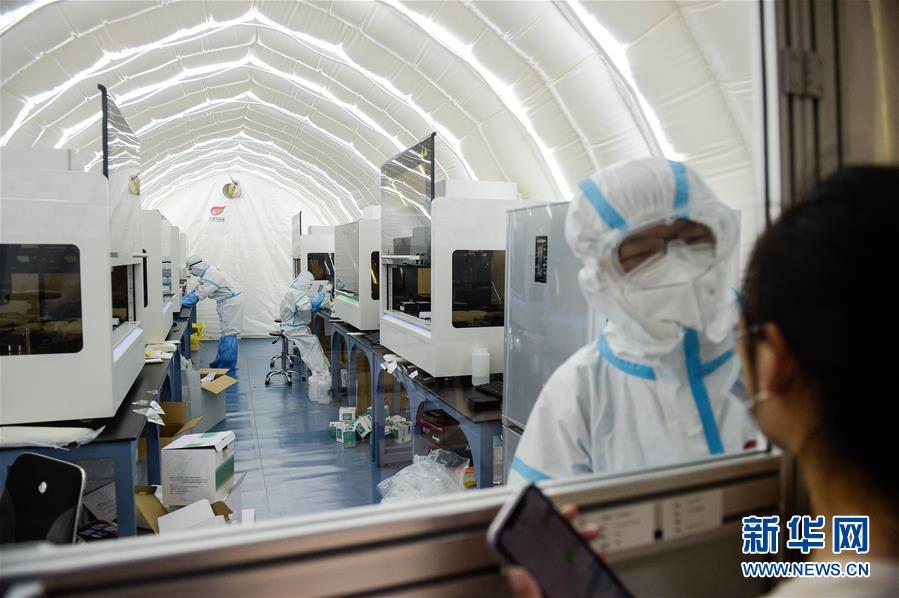 """(聚焦疫情防控)(13)探訪北京首座氣膜版""""火眼""""核酸檢測實驗室"""