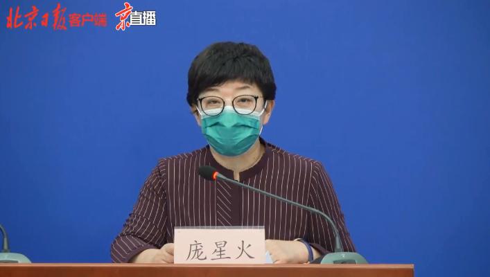 """北京病例详情通报""""改版""""!公布12名病例主要活动轨迹"""