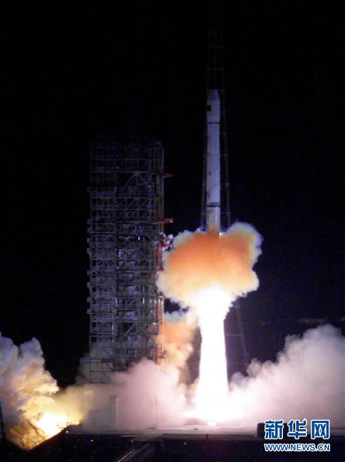 (新华全媒头条·图文互动)(5)中国北斗 服务全球——写在我国完成北斗全球卫星导航系统星座部署之际
