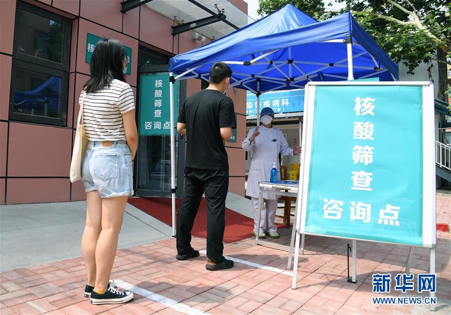 (新华全媒头条·图文互动)(2)构筑守护城市、守护生命的坚强防线——北京开展大规模核酸检测