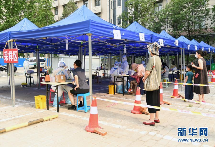 (新华全媒头条·图文互动)(4)构筑守护城市、守护生命的坚强防线——北京开展大规模核酸检测