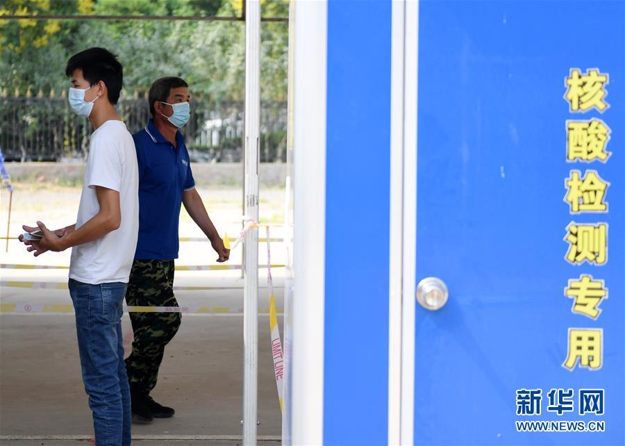 (新华全媒头条·图文互动)(5)构筑守护城市、守护生命的坚强防线——北京开展大规模核酸检测