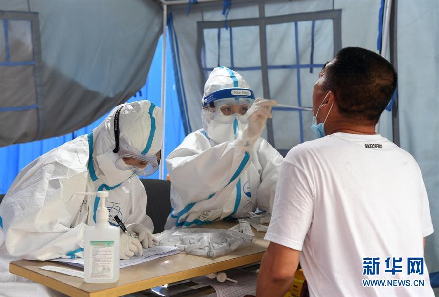 (新华全媒头条·图文互动)(6)构筑守护城市、守护生命的坚强防线——北京开展大规模核酸检测