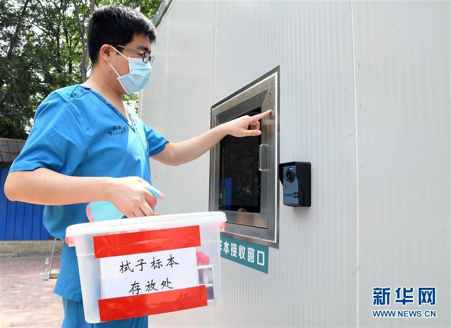 (新华全媒头条·图文互动)(7)构筑守护城市、守护生命的坚强防线——北京开展大规模核酸检测
