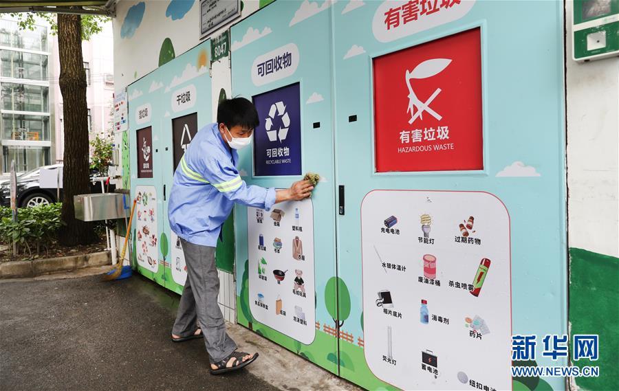 (新华全媒头条·图文互动)(10)演绎新时尚 答好治理卷——上海实施垃圾分类效果追踪