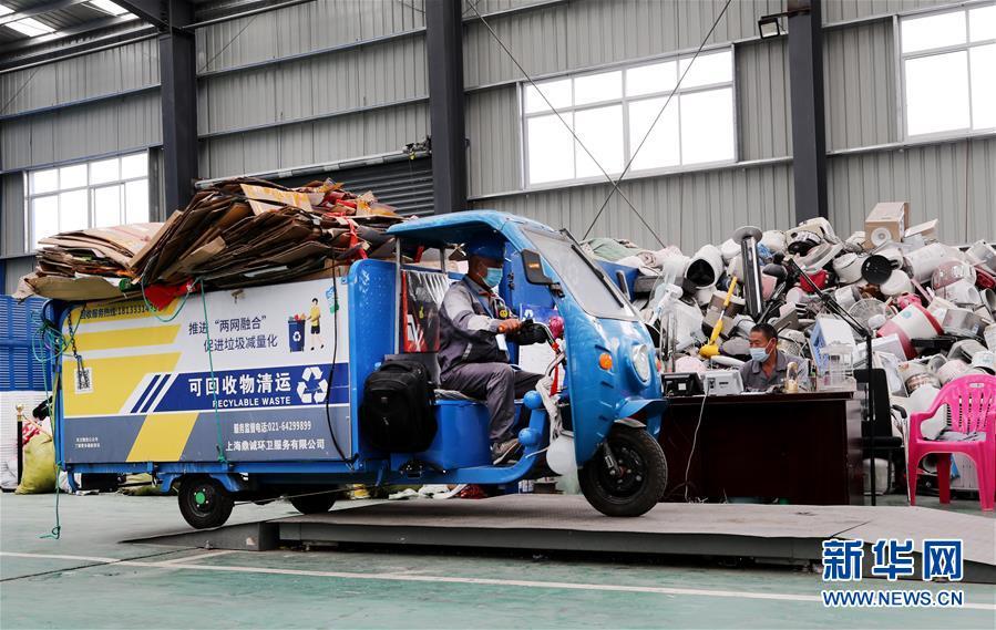(新华全媒头条·图文互动)(7)演绎新时尚 答好治理卷——上海实施垃圾分类效果追踪