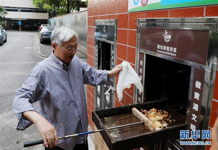 (新华全媒头条·图文互动)(14)演绎新时尚 答好治理卷——上海实施垃圾分类效果追踪