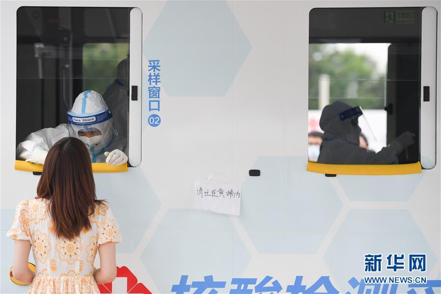 (聚焦疫情防控·图文互动)(9)北京市首次投放移动核酸采样车