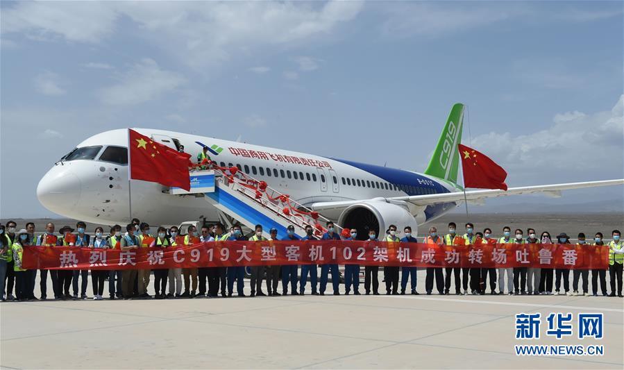 (圖文互動)(2)國産C919客機飛抵吐魯番 開展高溫專項試飛