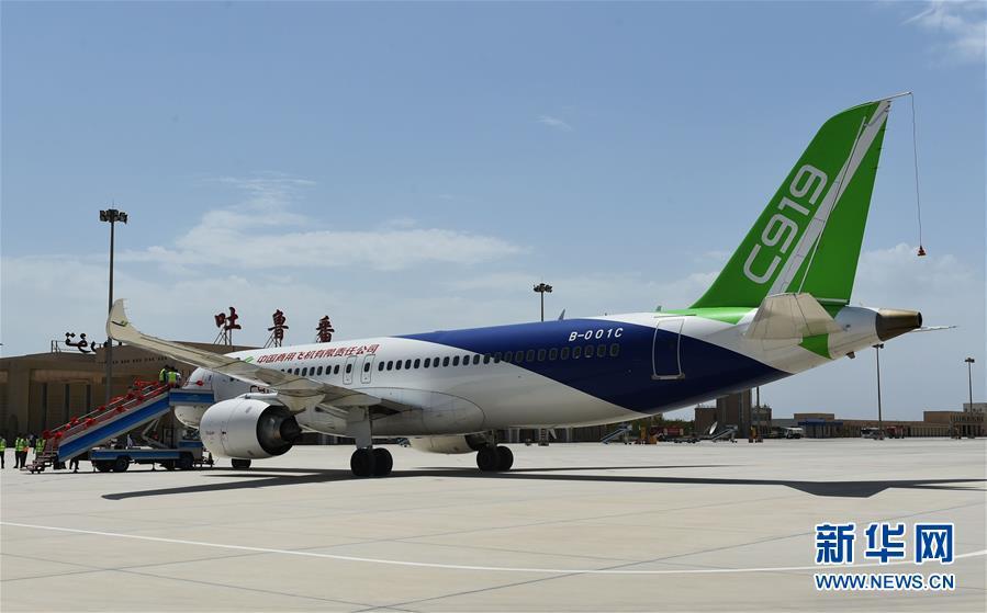 (圖文互動)(4)國産C919客機飛抵吐魯番 開展高溫專項試飛