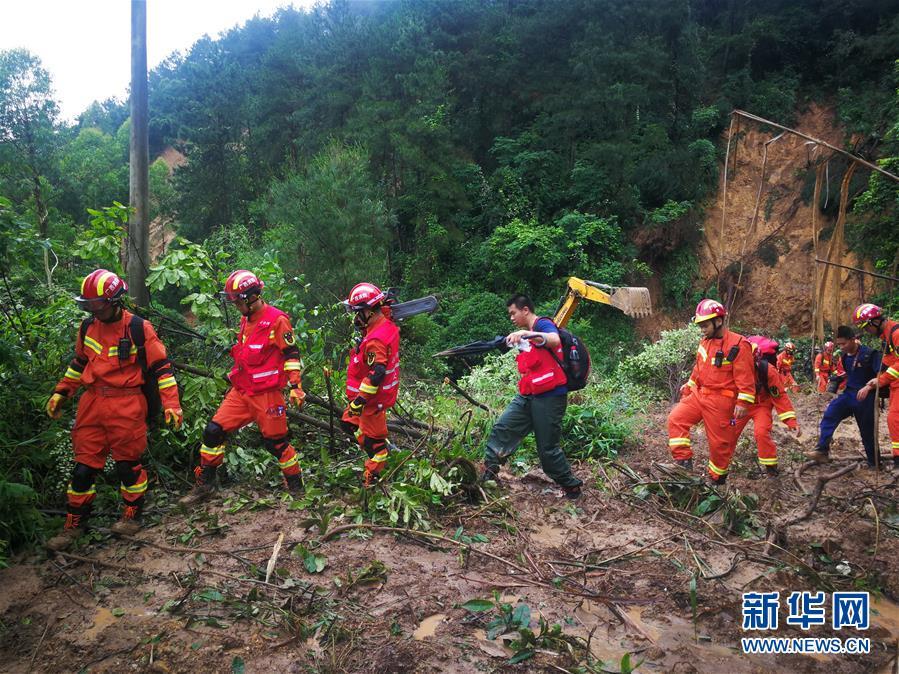 (新華全媒頭條·圖文互動)(5)把確保人民生命安全放在第一位——聚焦當前我國防汛救災工作