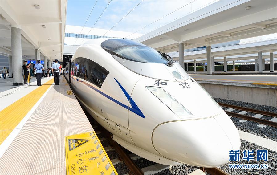 (經濟)(1)喀左至赤峰高鐵正式開通