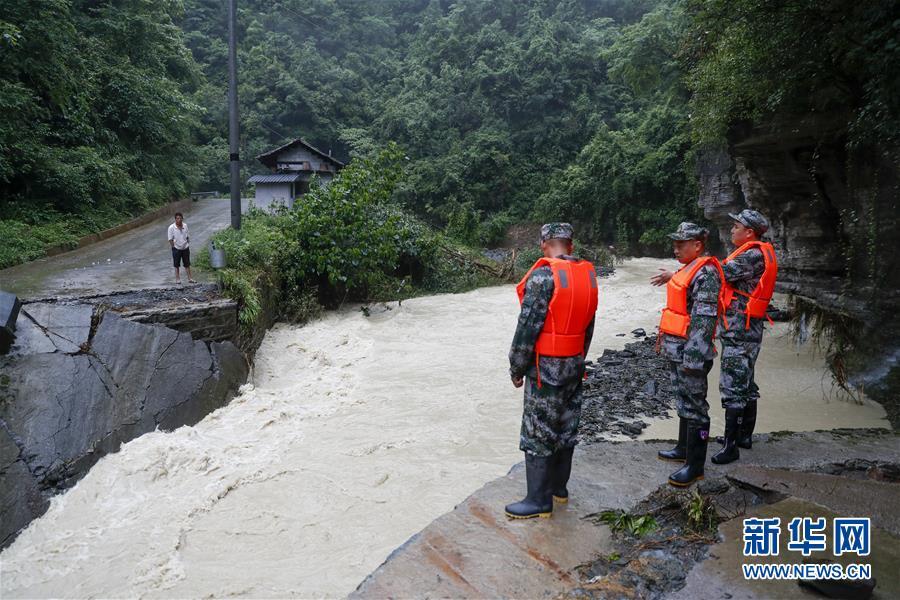 (社會)(1)重慶黔江遭遇新一輪強降雨天氣