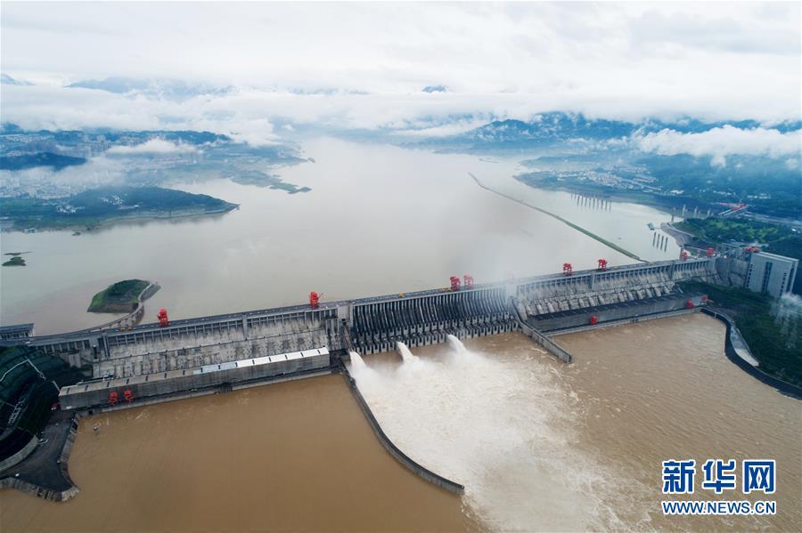 """(图文互动)(1)""""长江2020年第1号洪水""""在长江上游形成"""
