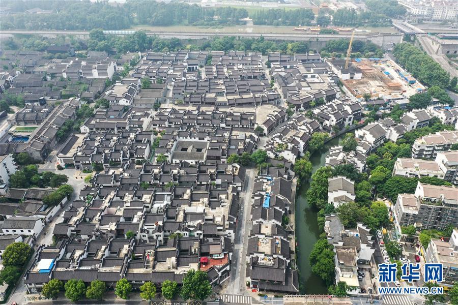 (走向我們的小康生活·圖文互動)(1)古都老街重生記——南京老城南的小康願景
