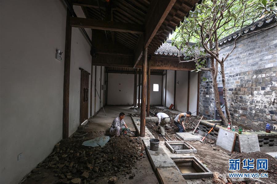 (走向我們的小康生活·圖文互動)(4)古都老街重生記——南京老城南的小康願景