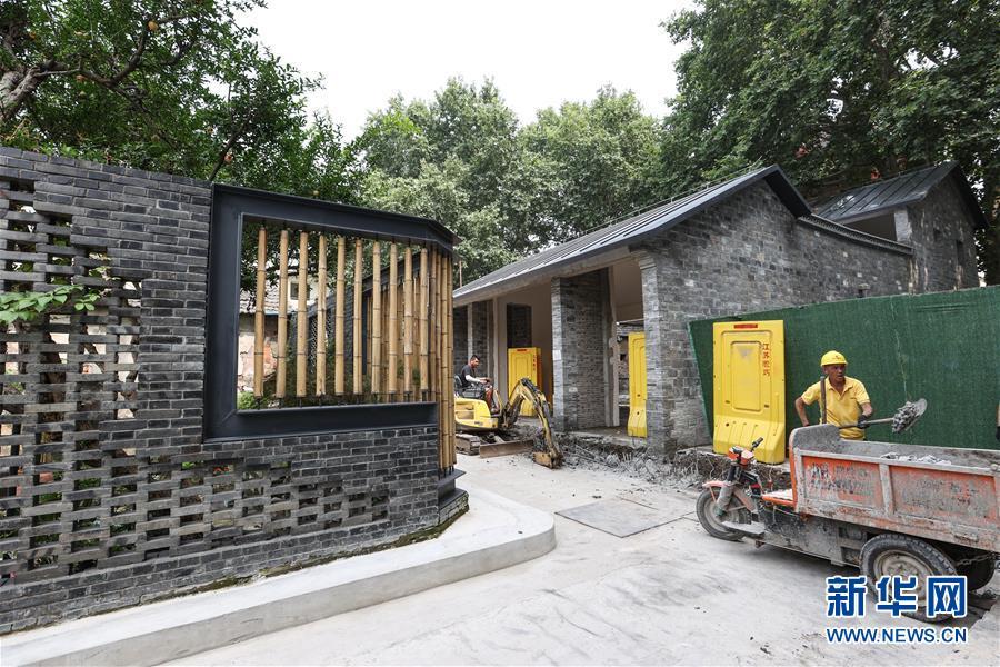 (走向我們的小康生活·圖文互動)(7)古都老街重生記——南京老城南的小康願景