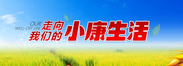 http://www.ysj98.com/shehui/2531384.html