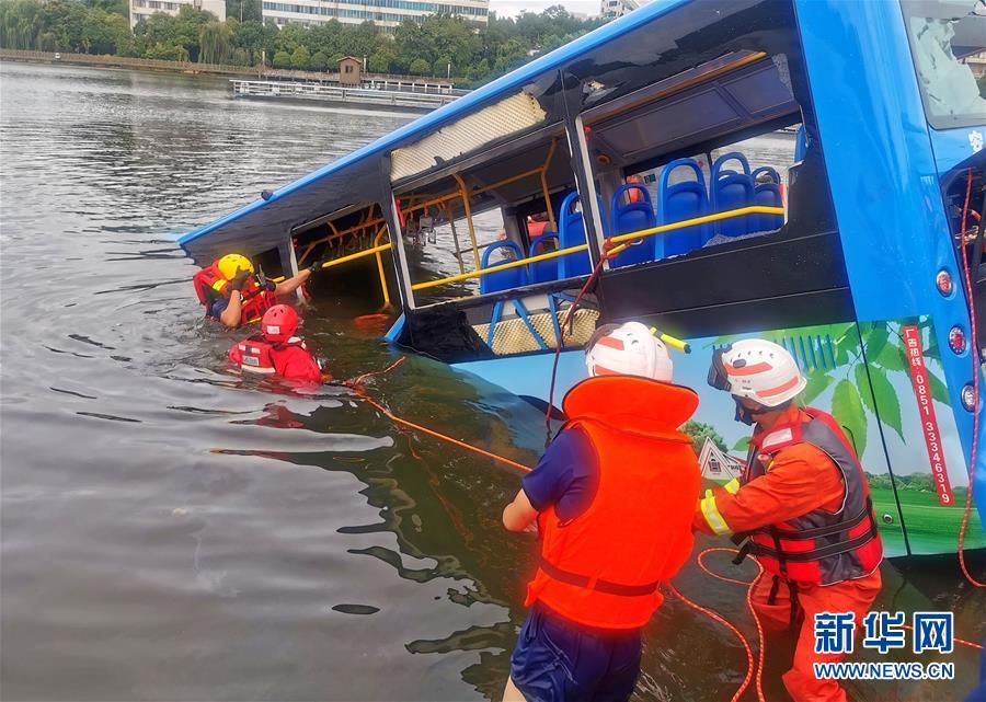 (新华网)(2)贵州安顺一公交车坠入水库
