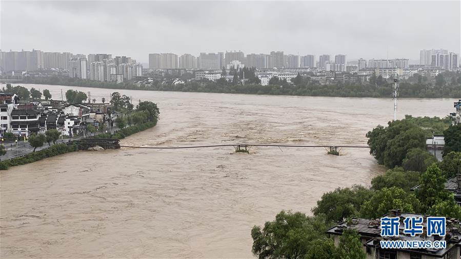 (社會)(1)安徽黃山屯溪老大橋被洪水衝毀