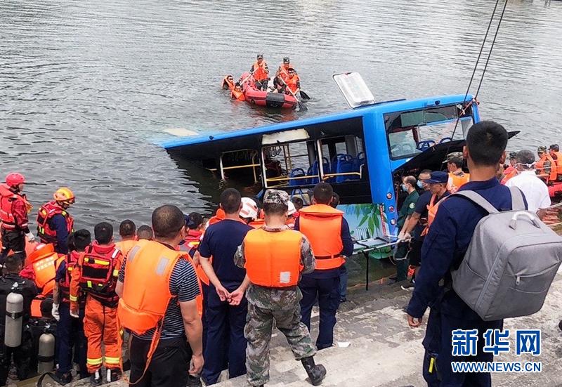 通报来了!贵州安顺公交车坠湖事件:进一步加强公交车安全防范工作
