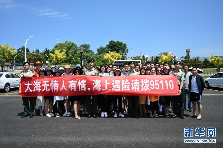 (圖文互動)(3)中國海警海上報警平臺運行一年接警6萬余起