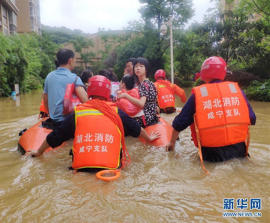 (圖文互動)(1)搶險!群眾的安全高于一切——湖北統籌部署緊急應對洪澇災害