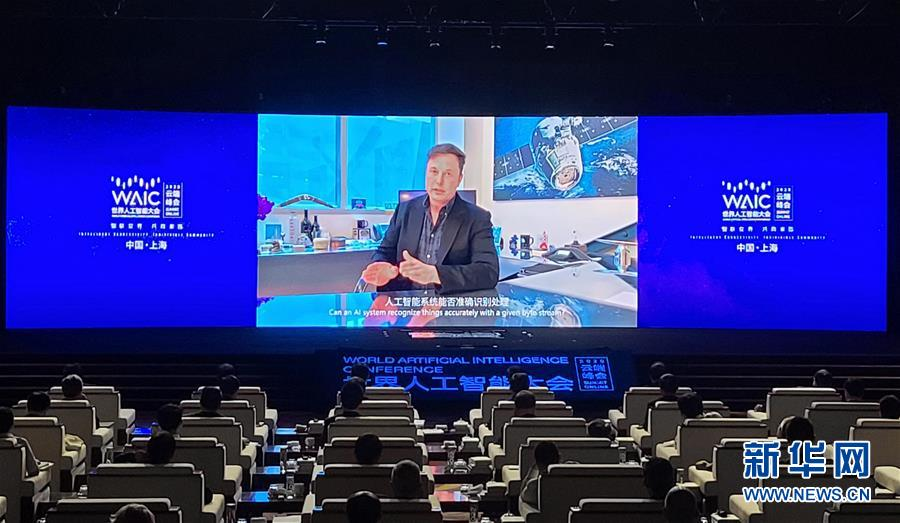 """(新华全媒头条·图文互动)(2)让世界更有""""AI""""——透视2020世界人工智能大会云端峰会"""