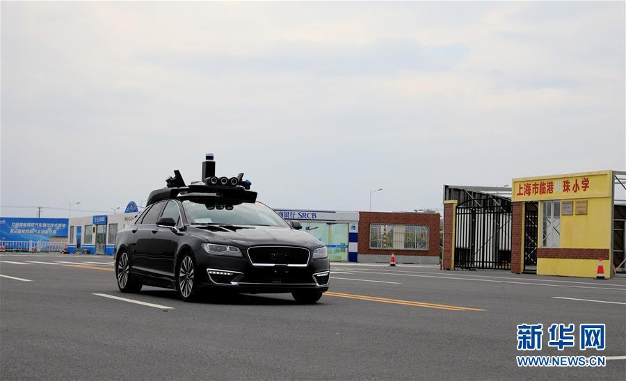 """(新华全媒头条·图文互动)(7)让世界更有""""AI""""——透视2020世界人工智能大会云端峰会"""