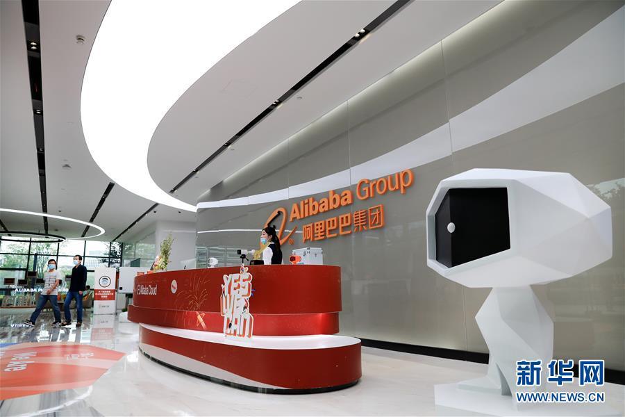 """(新華全媒頭條·圖文互動)(9)讓世界更有""""AI""""——透視2020世界人工智能大會雲端峰會"""