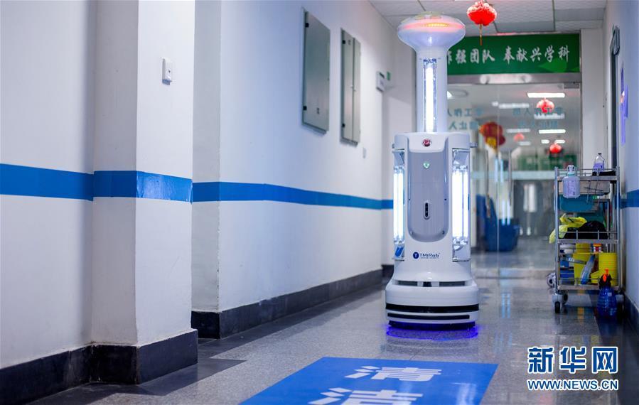 """(新华全媒头条·图文互动)(12)让世界更有""""AI""""——透视2020世界人工智能大会云端峰会"""
