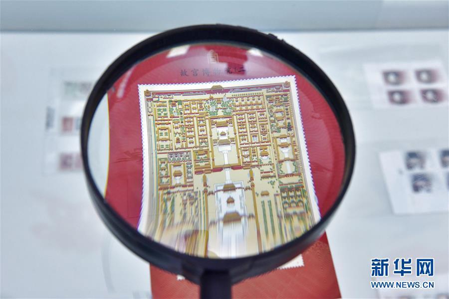 #(文化)(8)《故宫博物院(二)》特种邮票发行