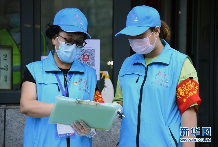 (新時代文明實踐·圖文互動)(2)抗疫更有力 服務更暖心——北京推進新時代文明實踐新探索掃描