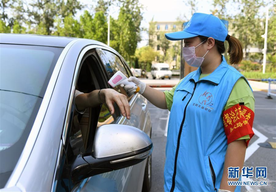 (新時代文明實踐·圖文互動)(3)抗疫更有力 服務更暖心——北京推進新時代文明實踐新探索掃描