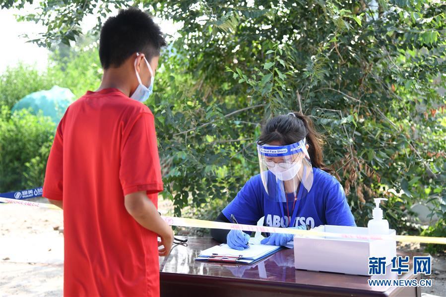 (新時代文明實踐·圖文互動)(4)抗疫更有力 服務更暖心——北京推進新時代文明實踐新探索掃描