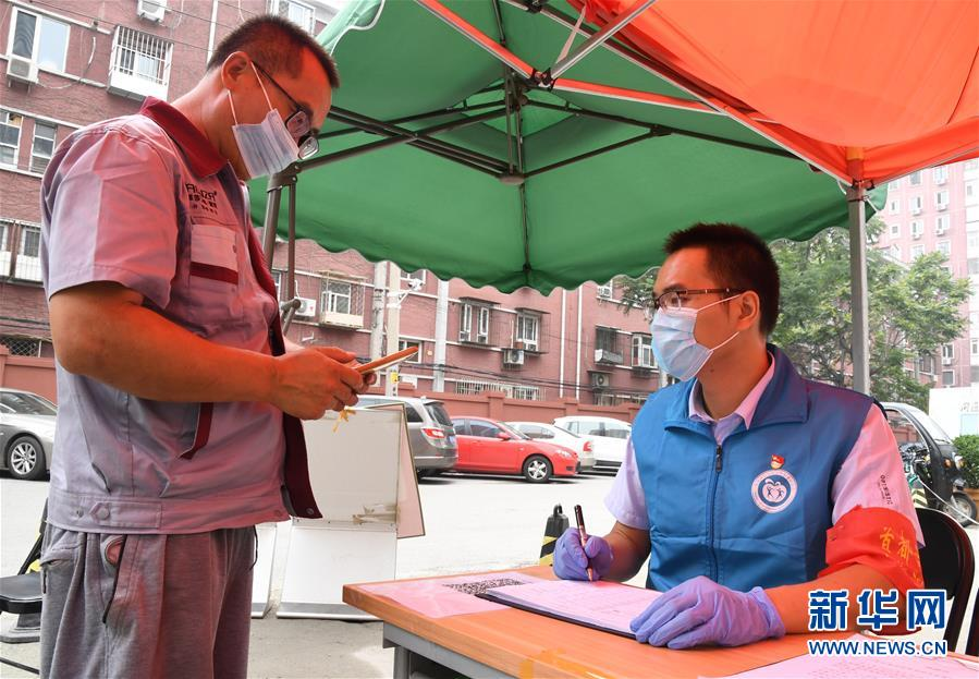 (新時代文明實踐·圖文互動)(5)抗疫更有力 服務更暖心——北京推進新時代文明實踐新探索掃描